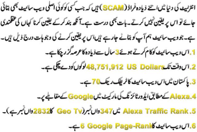 http://www.neobux.com/?r=safdar2804